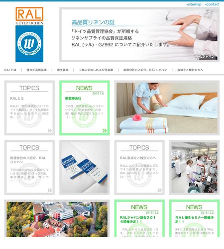 WEBデザイン制作事例B